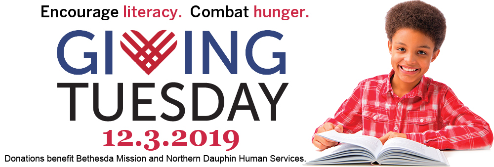 Giving Tuesday 2019 Splash